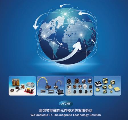 惠州佳扬电子科技有限公司